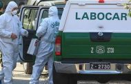 Labocar investiga robo a oficina de Isapre Colmena en Rancagua