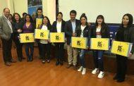 INEDUC y JUNAEB entregan computadores a estudiantes de establecimientos educacionales con modalidad de enseñanza para adultos