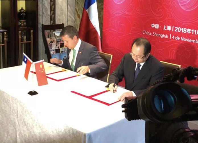 Intendente Masferrer firma hermanamiento con Provincia China de Shanxi