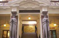 Corte Suprema confirma fallo que condenó a 18 años de presidio a autor de parricidio en Pichilemu