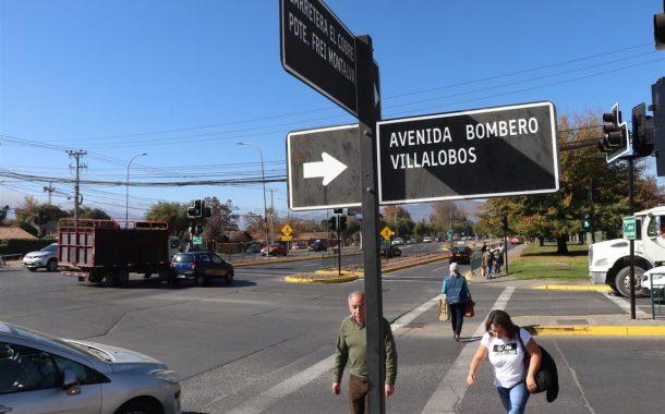Aprueban fondos para doble vía de Carretera El Cobre
