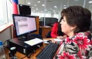 Juzgados civiles de Rancagua dan inicio a sistema de tramitación digital de causas