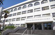 Corte de Apelaciones de Rancagua realizará seminario sobre Ley de Tramitación Electrónica