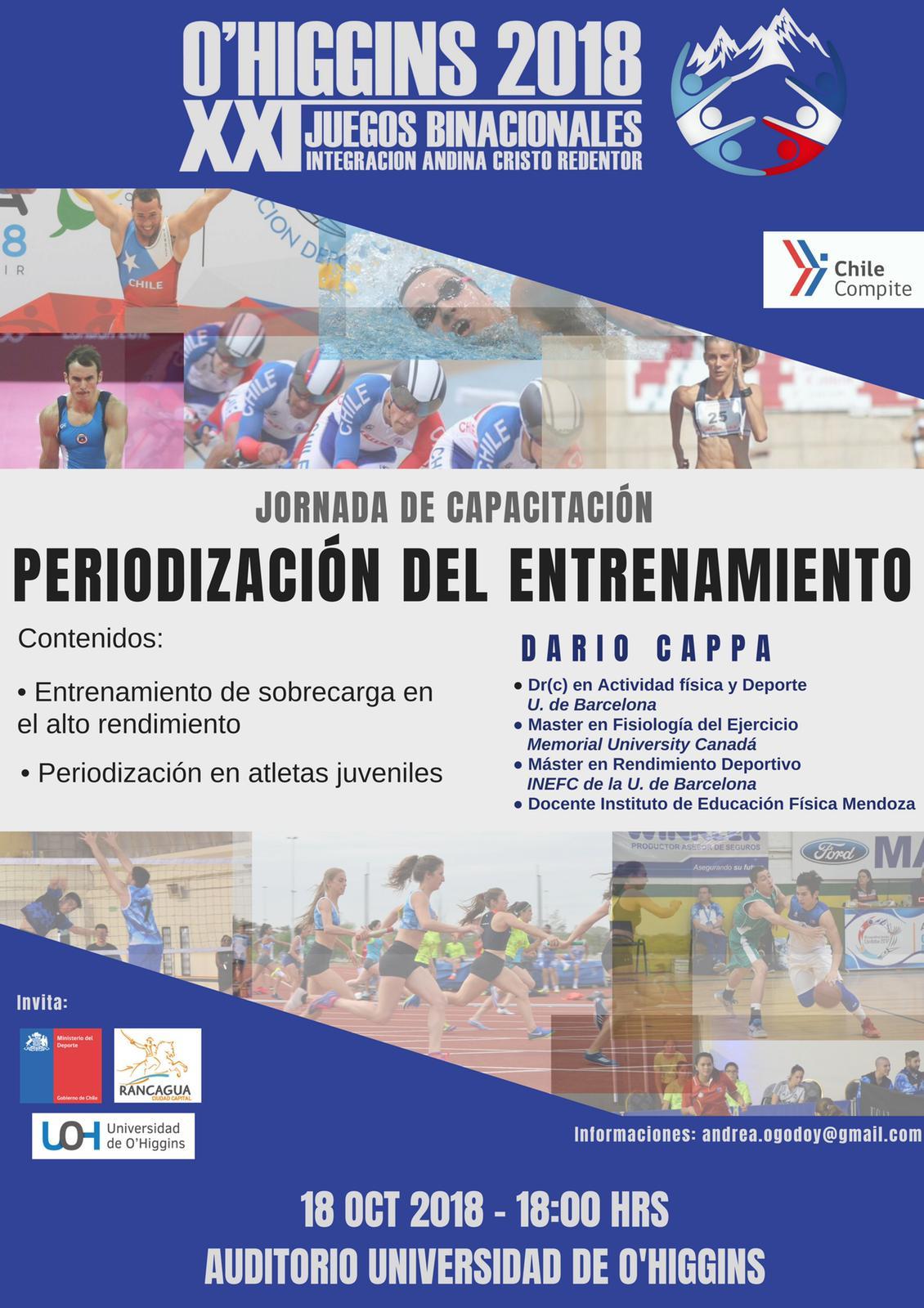 Realizarán capacitaciones sobre deporte de alto rendimiento en Rancagua y San Fernando